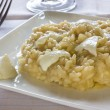 Risotto with shallots and soft cheese — Stock Photo #21837475