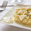 Royalty-Free Stock Photo: Risotto with shallots and soft cheese