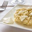 Risotto with shallots and soft cheese — Stock Photo #23913625