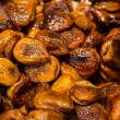 Stock Photo: Dried figs