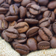 Coffee beans — Stock Photo #37194663