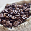 Coffee beans — Photo #38312055
