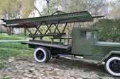戦闘車両のカチューシャの要素 — ストック写真