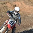 Motocross Junior Championships — Stock Photo #17004227