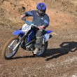 Motocross Junior Championships — Stock Photo #17004235