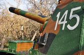 самоходная артиллерийская установка — Стоковое фото