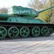 Soviet tank T34 - Stock Photo