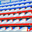 Royalty-Free Stock Photo: Rows of chairs the ice stadium