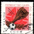 1966 Soviet postage stamp year of manufacture — Stock Photo #21878747