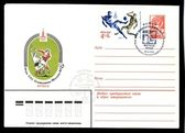 First day envelope, is dedicated to the football team of the Olympic Games in Moscow 1980. — Zdjęcie stockowe