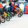 Winter Motocross competitions among children — Stock fotografie