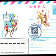 Royalty-Free Stock Photo: First day envelope and postage stamp devoted to the Olympic Games in Moscow 1980 year