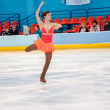 Figure skating competitions - — Stock Photo