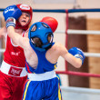Competitions Boxing among Juniors — Stock Photo
