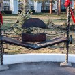 Stock Photo: Bench of reconciliation in Orenburg