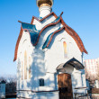 Постер, плакат: Chapel of the Holy Martyr PANTELEONA