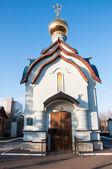 Kaplica świętego męczennika panteleona — Zdjęcie stockowe
