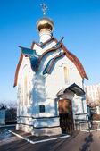 Chapel of the Holy Martyr PANTELEONA — Photo