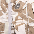 Modern camouflage uniforms, intended for the manufacture of special forces. — Stock Photo #36230181