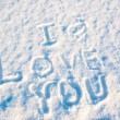 Stock Photo: Happy Valentine's Day. inscription on snow