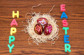 Painted Easter egg — Stock Photo