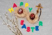 Malovaný velikonoční vajíčko — Stock fotografie