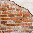 Stock Photo: Broken brick wall