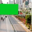 Stock Video: Blank billboard with timelapse car moving