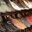 Stock Photo: CLASSIC MAN SHOES