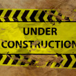 Under construction sign — Stock Photo #13914746