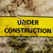 Stock Photo: Under construction broken sign