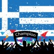 Stock Vector: Crowd cheer greece