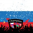 Stock Vector: Crowd cheer Russia