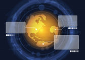 Radar scan global — Stock Vector