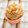 Stock Photo: Coffee cup cake