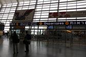 Ben Gurion (airport in Tel Aviv, Israel) — Stock Photo