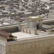 Stock Photo: Second Temple.