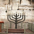 Постер, плакат: Jewish hanukkah candle holder near Western wall