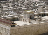 Second Temple. — Stock Photo