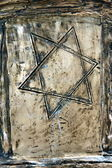 Bronze Star of David — Stock Photo