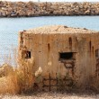 Old war bunker at the sea — Stock Photo