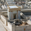 Stock Photo: Second Temple