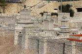Towers of Herod (Fasael, Gippikus and Mariamne). Ancient Jerusalem — Stock Photo