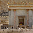 Second Temple in ancient Jerusalem. — Stock Photo