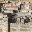 Постер, плакат: The palace of the High Priest Caiaphas and Herod