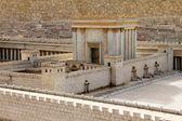 Andra templet i gamla jerusalem. — Stockfoto