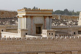 Second Temple. Ancient Jerusalem. — Stock Photo