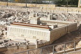Ancient Jerusalem — Stock Photo