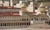 Ancient Jerusalem. Hasmonean Palace. — Stock Photo