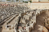 Ancient Jerusalem. — Stock Photo